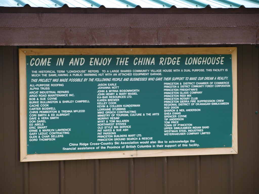 China Ridge Longhouse